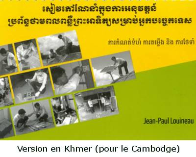 guide pratique khmer 400x320